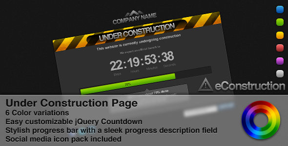 eConstruction - Under Construction Page